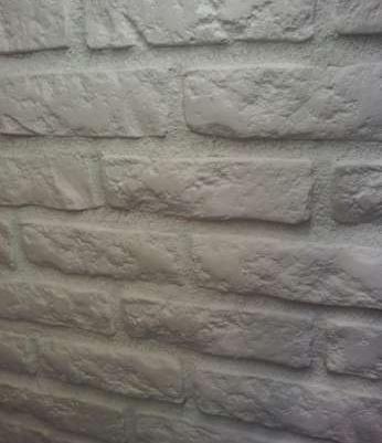 Płytki Gipsowe Na ścianę Castorama Ogrodzenia Betonowe Dębica