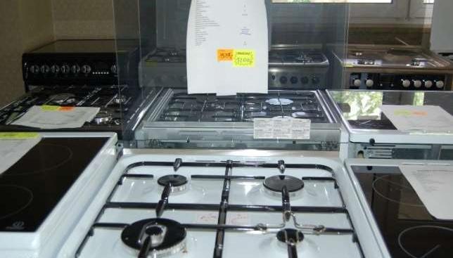 Kuchnia gazowo elektryczna Scholtes CJ32GW z czyszczeniem katalityczn sprzeda   -> Kuchnia Gazowo Elektryczna Na Gaz Z Butli