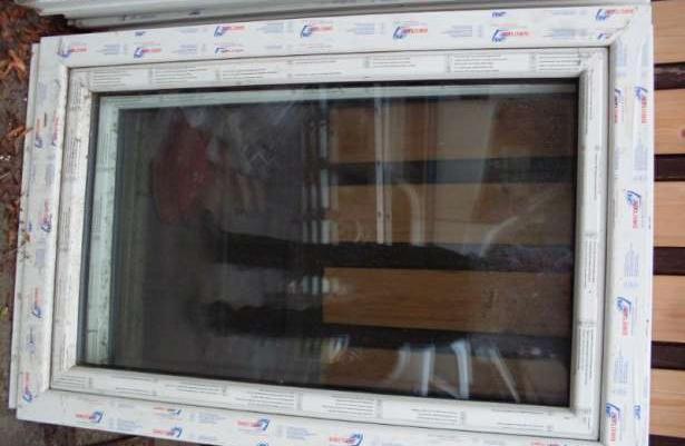 okna pcv iglo5 800x1200 mm firmy drutex nowe 6 sztuk. Black Bedroom Furniture Sets. Home Design Ideas