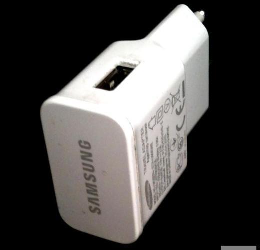 Ładowarka sieciowa Samsung ETA-U90EWE