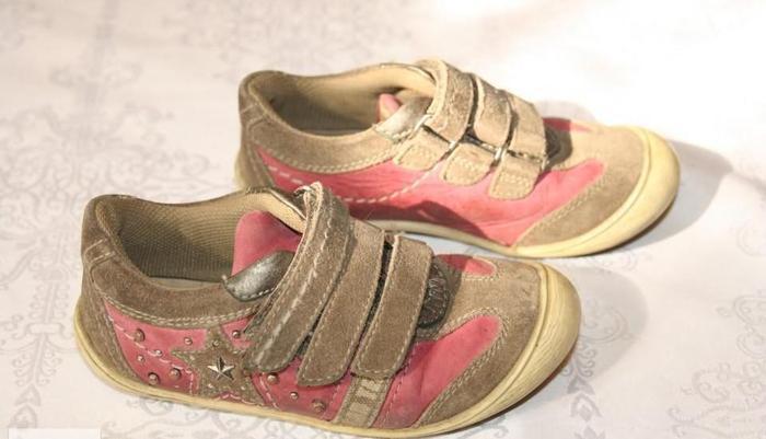 Buty dziewczęce - SKÓRA - rozm. 26