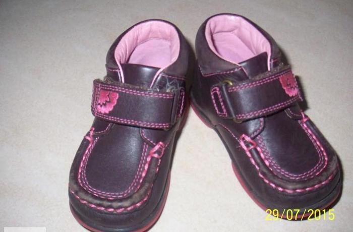 Clarks SUPER skórzane buty dla dziewczynki