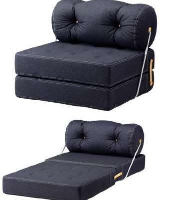 Fotel Rozkładany łóżko Ikea Torsaker Fabrycznie Nowy