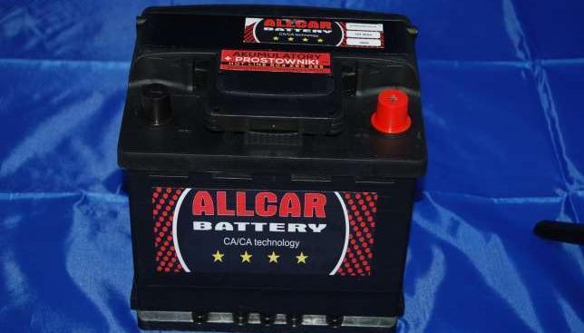 NOWY akumulator Allcar 50 Ah 450A NAJTANIEJ Katowice Boczna 2