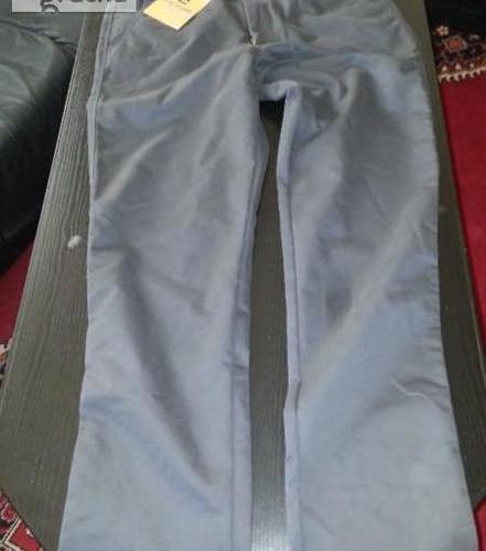 Spodnie Life Khaki 2 pary Nowy produkt
